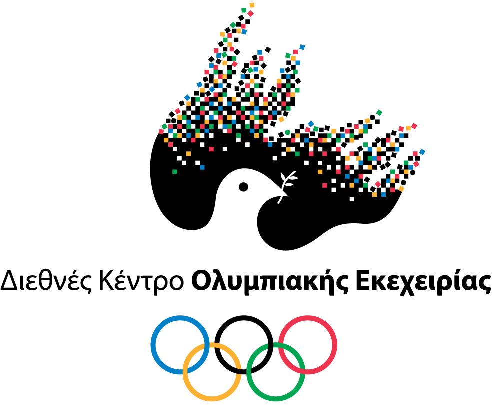 Διεθνές Κέντρο Ολυμπιακής Εκεχειρίας